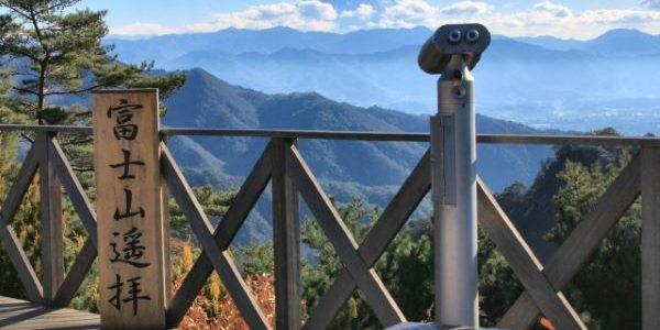 Shosenkyo-Gorge-Ropeway-Mt-Fuji-Scenery-1-1