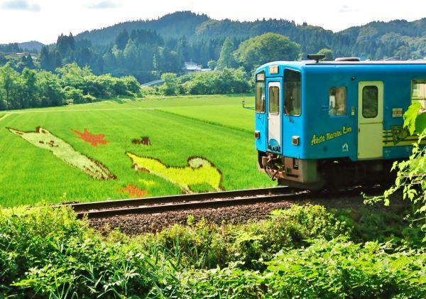 Akita-Nairiku-Line-Akita-Japan
