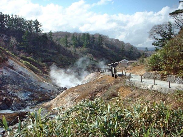 Goshogake Nature Observation Trail Hachimantai Iwate Japan