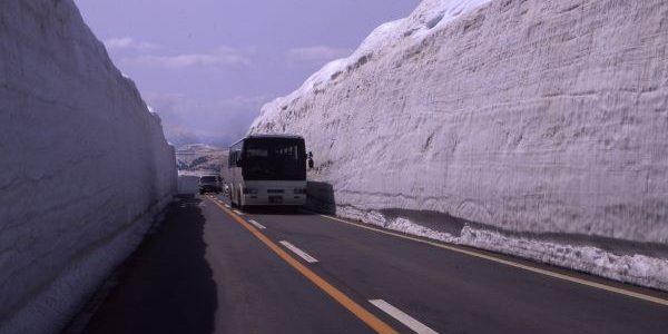 Hachimantai-Aspite-Line-Iwate-Japan