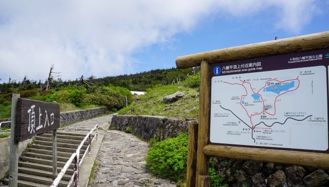 Hachimantai mountaintop Promenade Hachimantai Iwate Japan