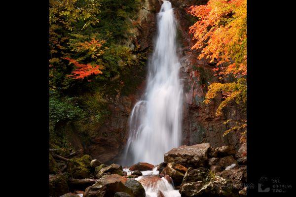 Nanataki Fall Iwate Japan