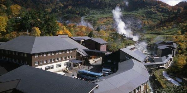 Tamagawa-Onsen-Akita-Japan