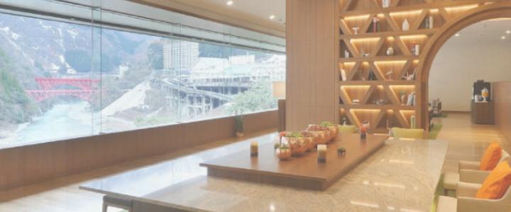 Hotel Yamanoha Lounge