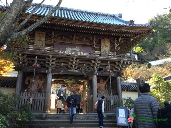 Daishōin Temple Gate Miyajima Japan