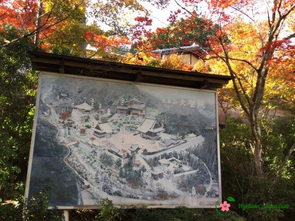 Daishōin Temple Map Miyajima Japan