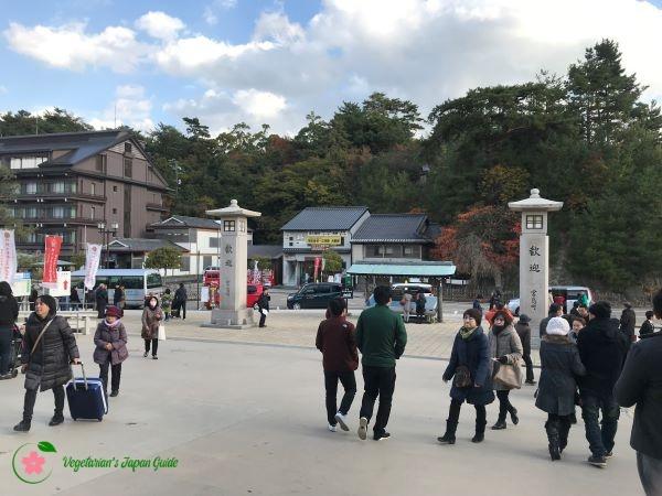 Miyajima Pier Hiroshima Japan