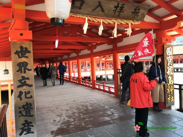 Itsukushima Shrine Miyajima Japan