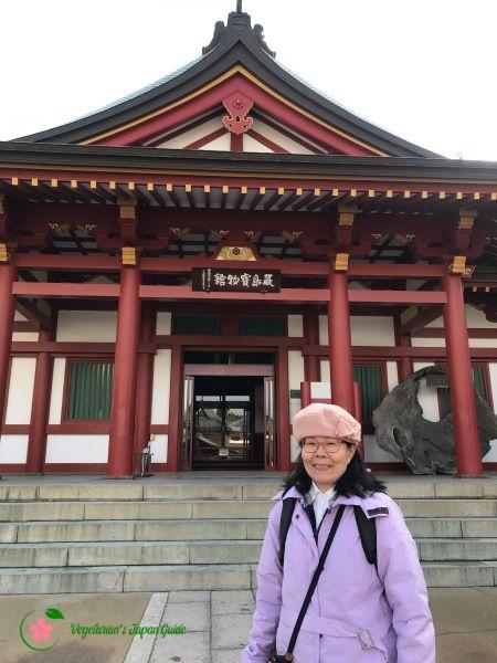 Itsukushima Shrine Treasure Hall Miyajima Japan