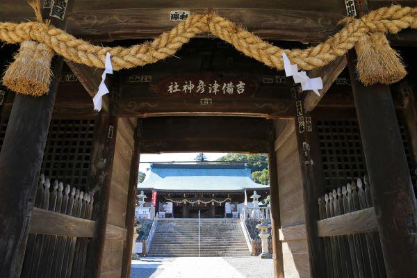 Kibitsuhiko Shrine Okayama Japan