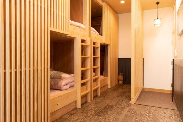 Mikuniya Dormitory Miyajima Japan