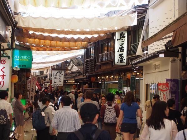 Miyajima Omotesandō Shōtengai/Kiyomori-Dōri Miyajima Japan