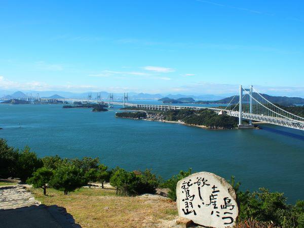 Shoshuho And Seto Ohashi Bridge