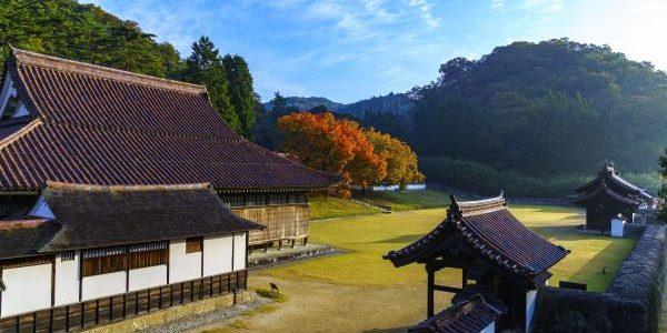 Shizutani-School-Bizen-Okayama-Japan