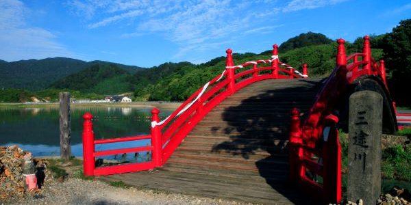 Sanzunokawa-and-Taiko-Bridge-Mt.-Osore-Aomori-Japan