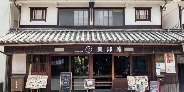 Yuurin-an-Shop-Front-Kurashiki-Japan
