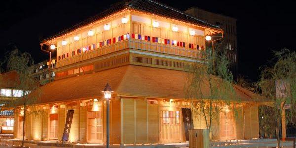 Kosoyu-Public-Bathhouse-Yamashiro-Onsen-Ishikawa-Japan