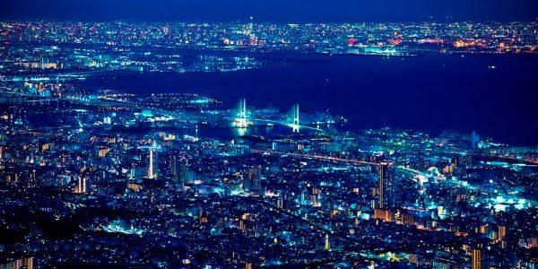 Kikuseidai-Kobe-Hyogo-Japan
