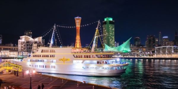 Kobe-Cruise-Concerto-Hyogo-Japan
