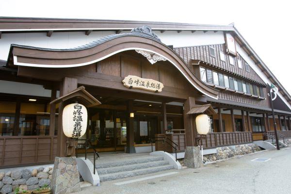 Shiramine-Onsen-Soyu-Hakusan-Ishikawa-Japan