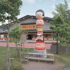 Tsugaru-Kokeshi-Museum-Kuroishi-City-Aomori-Japan