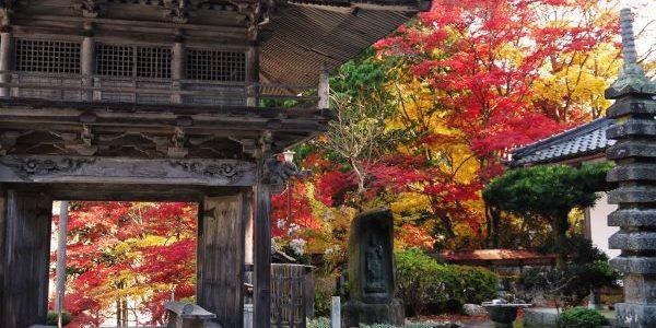 Gyokuunji-Kyotamba-Kyoto-Japan